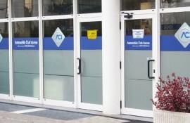 Decorazione vetrine: realizzazione e posa di vetrofanie professionali su ogni tipo di vetro.